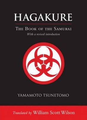 HAGAKURE HC
