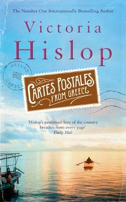 CARTES POSTALES FROM GREECE  Paperback A