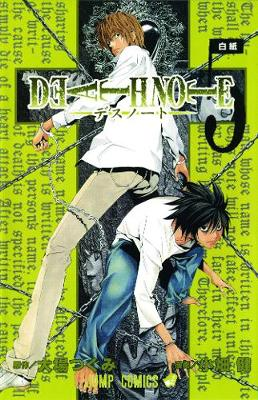 DEATH NOTE 5: DEATH NOTE Paperback A FORMAT