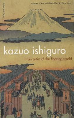 AN ARTIST OF THE FLOATING WORD  Paperback
