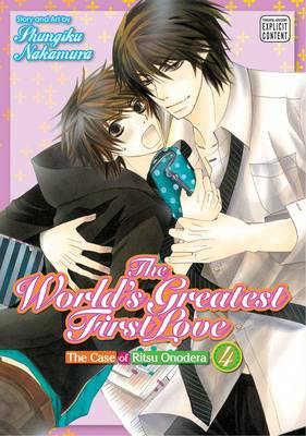 THE WORLD'S GREATEST FIRST LOVE VOLUME 4  Paperback