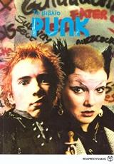 Το βιβλίο Punk
