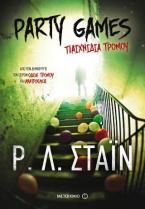 Party games: Παιχνίδια τρόμου