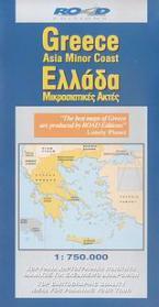 Ελλάδα, Μικρασιατικές ακτές