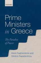 PRIME MINISTERS IN GREECE Paperback