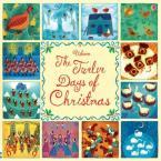TWELVE DAYS OF CHRISTMAS Paperback