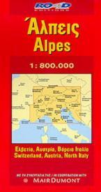 Άλπεις