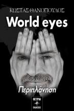 World eyes