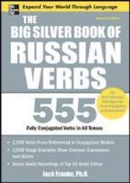 THE BIG SILVER BOOK OF RUSSIAN VERBS 3RD ED PB