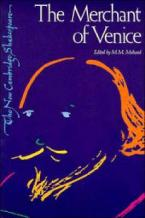 THE MERCHANT OF VENICE Paperback B