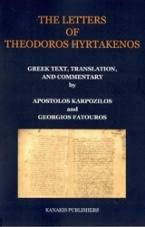 The Letters of Theodoros Hyrtakenos