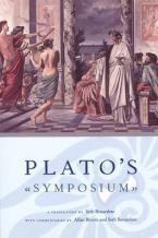 PLATO'S SYMPOSIUM  HC