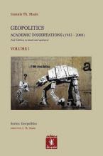 GEOPOLITICS ACADEMIC DISSERTATIONS (1983 - 2008)
