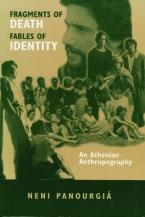 FRAGMENTS OF DEATH FABLES OF IDENTITY- AN ATHENIAN ANTHROPOGRAPHY  Paperback