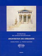 Architektur und urbanistik