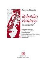 Rebetiko Fantasy