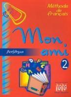 MON AMI 2 ΒΟΗΘΗΜΑ