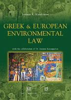 Greek and European Environmental Law