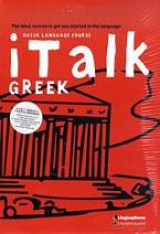 iTalk Greek