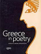 Greece in Poetry