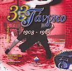 33 Τάνγκο
