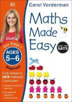MATHS MADE EASY AGES 5-6 KEY STAGE 1 BEGINNER  Paperback