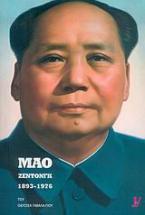 Μάο Ζεντόνγκ