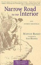 A NARROW ROAD TO THE INTERIOR  Paperback