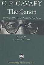 C. P. Cavafy: The Canon