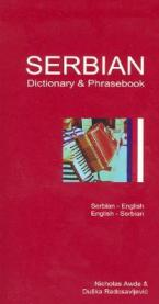 SERBIAN-ENGLISH/ENGLISH-SERBIAN DICTIONARY AND PHRASEBOOK:ROMANISED Paperback