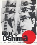 Ναγκίσα Όσιμα