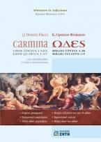 Ωδές Ορατίου Φλάκκου. Βιβλία 3ο (1-30), 4ο (1-15)