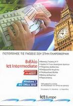 Ict Intermediate