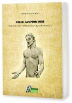 Greek Acupuncture