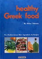 Healthy Greek Food