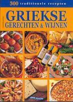 Griekse gerechten & wijnen