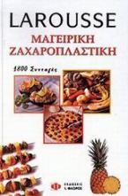 Larousse μαγειρική, ζαχαροπλαστική
