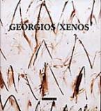 Τοπία 1990-2000