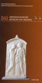 Das Archäologische Museum von Rhodos