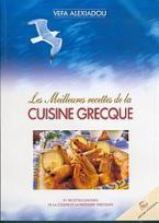 Les meilleures recettes de la cuisine grecque