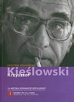 Krzysztof Kieslowski
