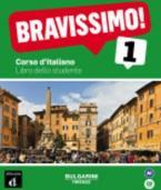 BRAVISSIMO! 1 STUDENTE (+ CD)