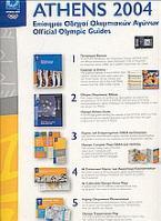 Επίσημοι οδηγοί Ολυμπιακών Αγώνων