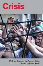 CRISIS : GREEK POETS ON THE CRISIS Paperback