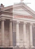 Οι ελληνικές κοινότητες στη Ρουμανία τον 19ο αιώνα