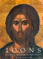 Icons of the Holy Monastery of Pantokrator