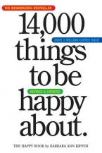 14000 THINGS TO BE HAPPY ABOUT Paperback A FORMAT