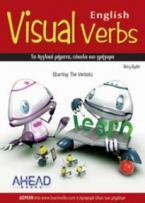 VISUAL ENGLISH VERBS (ENG-GR)