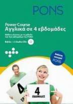 POWER COURSE ΑΓΓΛΙΚΑ ΣΕ 4 ΕΒΔΟΜΑΔΕΣ (+ 2 CD)
