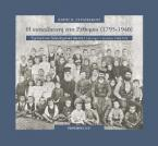 Η εκπαίδευση στο Ρέθυμνο (1795-1940)